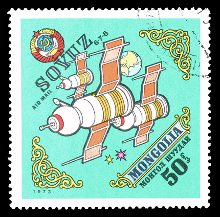 philately: Cancelled postage stamp printed by Mongolia, that shows Space ship, circa 1973. Editorial