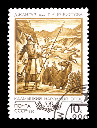 poems: Cancelled postage stamp printed by Soviet Union, that shows 550th Anniversary of Kalmykian Epic Poems Dzhangar, circa 1990.