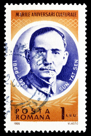 yat sen: Cancelled postage stamp printed by Romania, that shows portrait of Sun Yat Sen, circa 1966. Editorial