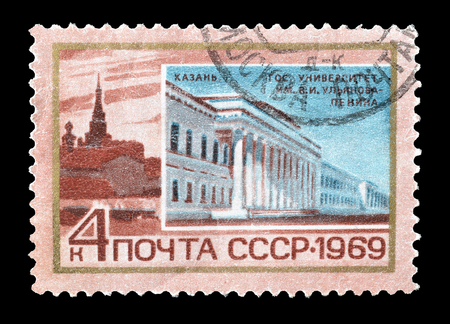 lenin: Cancelled postage stamp printed by Soviet Union, that shows Lenin University in Kazan, circa 1969.
