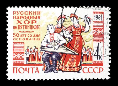 chorus: Cancelled postage stamp printed by Soviet Union, that shows Pyatnitsky Russian Folk Chorus, circa 1961.
