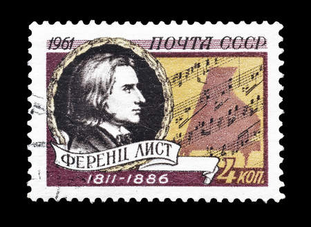 franz: Cancelled postage stamp printed by Soviet Union, that shows portrait of Franz List, circa 1961.