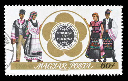 folklore: Cancelled postage stamp printed by Hungary, that shows Folklore, circa 1968. Editorial