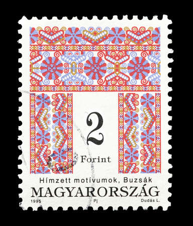 motive: Cancelled postage stamp printed by Hungary, that shows Folk motive, circa 1995. Editorial