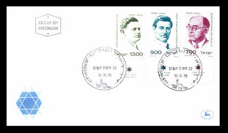 prominent: Cancelled First Day Cover letter printed by Israel, that shows Prominent personalities, circa 1979.