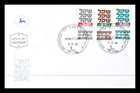 sheqel: Cancelled First Day Cover letter printed by Israel, that shows Standby Sheqel, circa 1980.