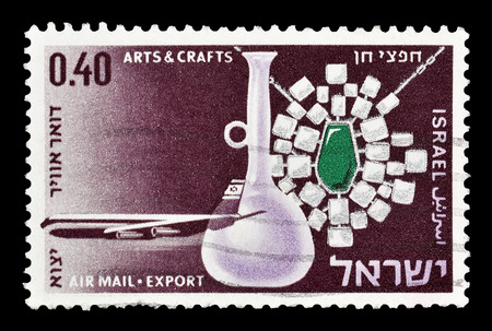 philately: Cancelled postage stamp printed by Israel, that shows Arts and crafts, circa 1968.