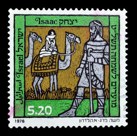 isaac: Cancelled postage stamp printed by Israel, that shows Isaac, circa 1978.