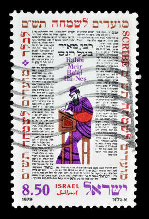 baal: Cancelled postage stamp printed by Israel, that shows Rabbi Meir Baal Ha Ness, circa 1979. Editorial