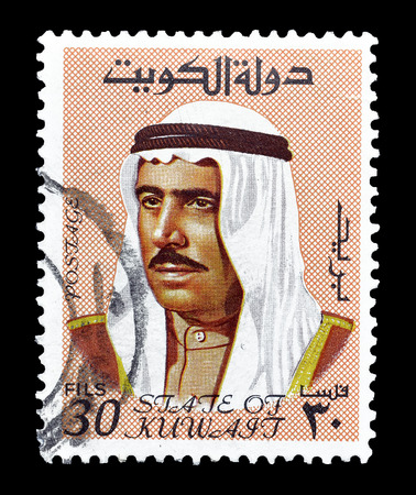 philately: Cancelled postage stamp printed by Kuwait, that shows portrait of Sheik Sabah, circa 1969. Editorial
