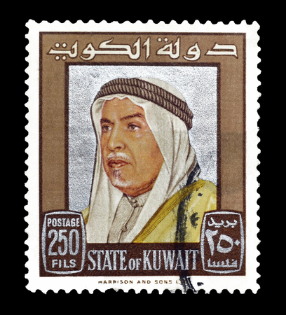 sheik: Cancelled postage stamp printed by Kuwait, that shows portrait of Sheik Abdullah, circa 1964. Editorial