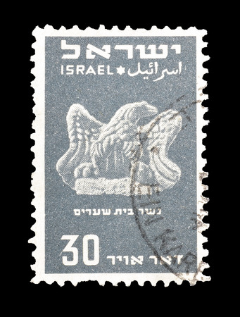shearim: Cancelled postage stamp printed by Israel, that shows Beth Shearim eagle, circa 1950. Editorial