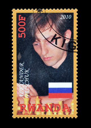 philately: Cancelled postage stamp printed by Rwanda, that shows Alexander Pryschuk, circa 2010.