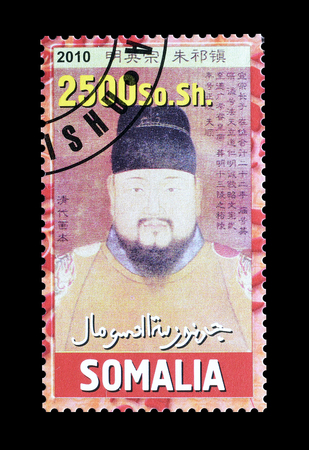 philately: Cancelled postage stamp printed by Somalia, that shows emperor of ancient China, circa 2010. Editorial
