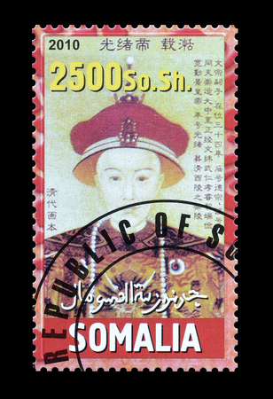 emperor: Cancelled postage stamp printed by Somalia, that shows emperor of ancient China, circa 2010. Editorial