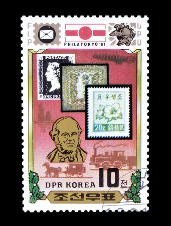 promotes: Cancelled postage stamp printed by North Korea, that promotes International Stamp Exhibition in Tokyo, circa 1981. Editorial