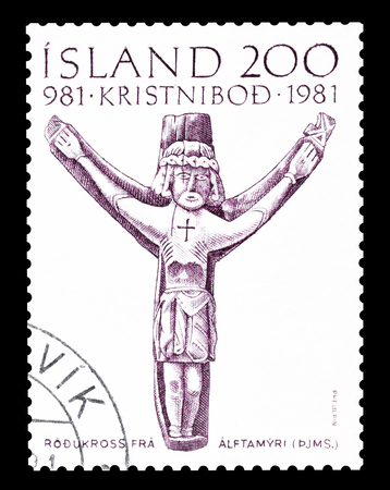 promotes: Cancelled postage stamp printed by Iceland, that promotes Christianity, circa 1981.