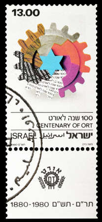 centenary: Cancelled postage stamp printed by Israel, that promotes centenary of Ort, circa 1978.