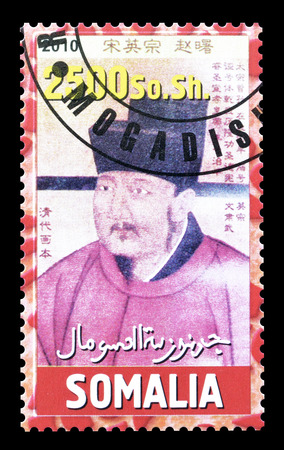 china stamps: Cancelled postage stamp printed by Somalia, that shows emperor of ancient China, circa 2010. Editorial