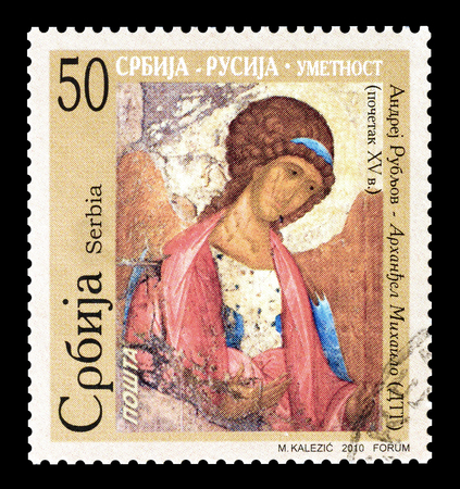 michael: Cancelled postage stamp printed by Serbia, that shows Archangel Michael, circa 2010.