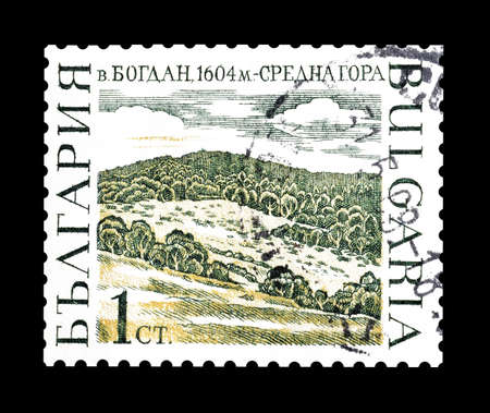 philately: Cancelled postage stamp printed by Bulgaria, that shows mountain peak Bogdan, circa 1967.