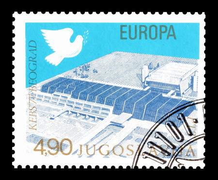 congress center: Cancelled postage stamp printed by Yugoslavia, that shows Sava Congress Center, circa 1977. Editorial