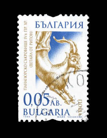 artefacts: Cancelled postage stamp printed by Bulgaria, that shows gold artifact, circa 1999.