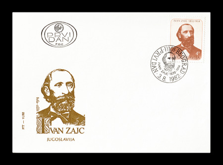 Cancelled First Day Cover letter printed by Yugoslavia, that shows Ivan Zajc, circa 1982.