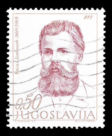 yugoslavia: Cancelled postage stamp printed by Yugoslavia, that shows Vasil Glavinov, circa 1969. Editorial