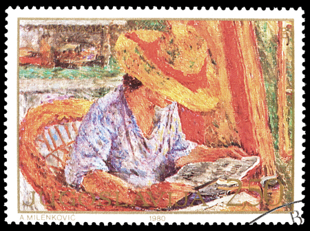 yugoslavia: Cancelled postage stamp printed by Yugoslavia, that shows painting by Stojan Aralica, circa 1980.