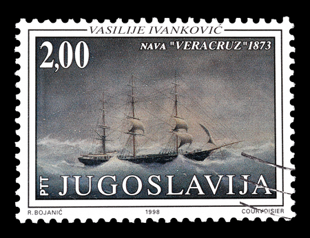 yugoslavia: Cancelled postage stamp printed by Yugoslavia, that shows painting by Vasilije Ivankovic, circa 1998.
