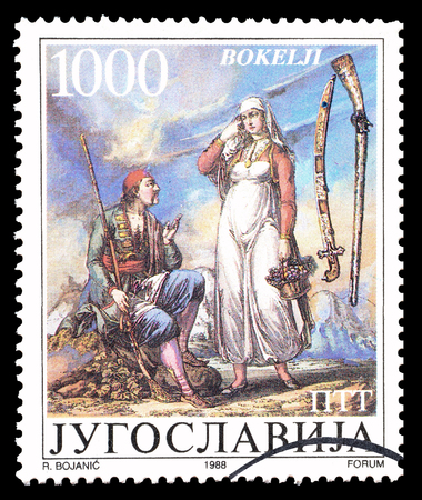 traditional weapon: Cancelled postage stamp printed by Yugoslavia, that shows Traditional weapon, circa 1988.