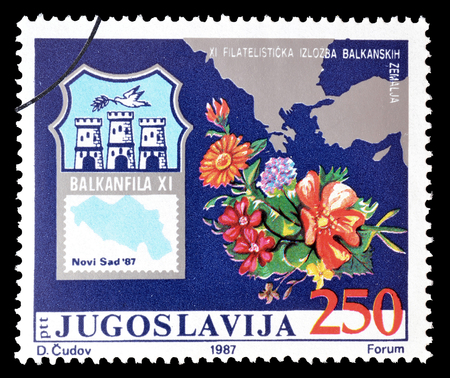 promotes: Cancelled postage stamp printed by Yugoslavia, that promotes Balkanfila, circa 1987.