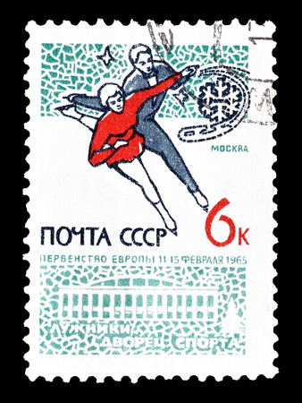 skaters: Cancelled postage stamp printed by USSR, that shows Ice skaters, circa 1965.