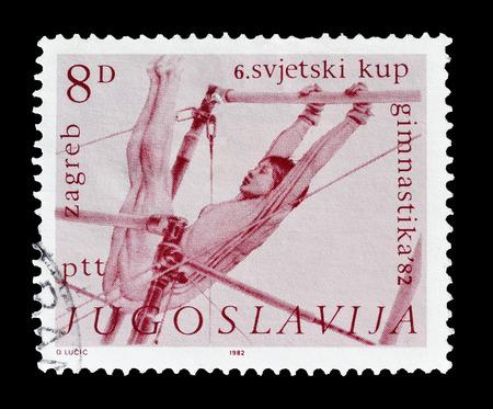 yugoslavia: Cancelled postage stamp printed by Yugoslavia, that shows Gymnast, circa 1982.