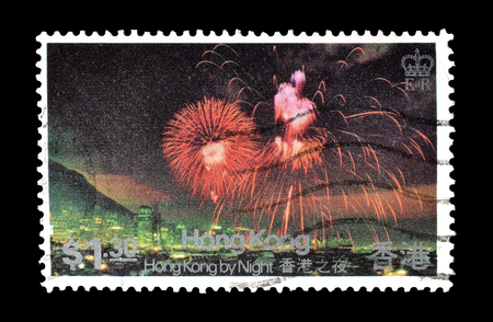 chinese postage stamp: Cancelled postage stamp printed by Hong Kong, that shows Chinese New Year Fireworks, circa 1983.