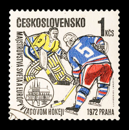 philately: Cancelled postage stamp printed by Czechoslovakia, that shows Hockey, circa 1972.