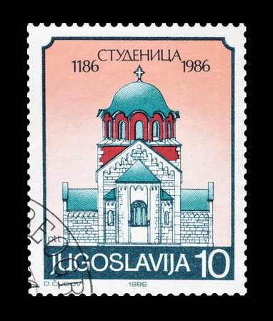 yugoslavia: Cancelled postage stamp printed by Yugoslavia, that shows Monastery Studenica, circa 1966.