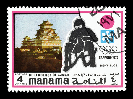 luge: Cancelled postage stamp printed by Manama, that shows Luge, circa 1971.