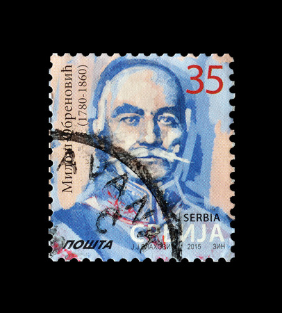 Cancelled postage stamp printed by Serbia, that shows Milos Obrenovic, circa 2015.