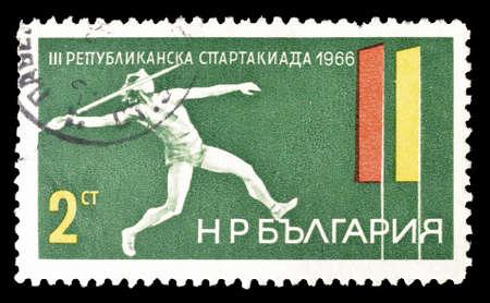 lanzamiento de jabalina: Cancelado sello impreso por Bulgaria, que muestra Lanzamiento de jabalina, alrededor del año 1966. Editorial