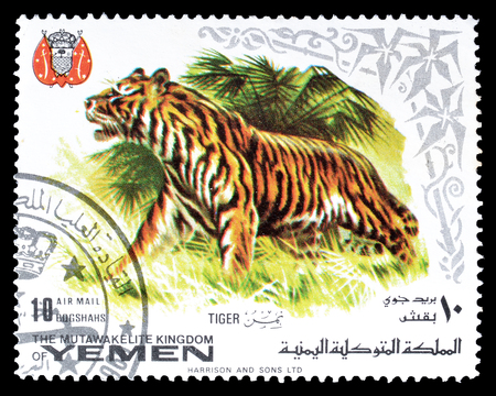 Cancelled postage stamp printed by Yemen, that shows Tiger, circa 1969.