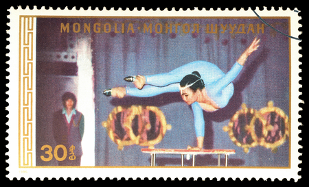 philately: Cancelled postage stamp printed by Mongolia, that shows Circus, circa 1986. Editorial