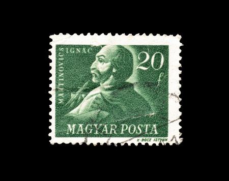 1947 年頃イグナーツ構成 Martinovics 肖像画を示すハンガリーによって印刷された切手をキャンセルします。