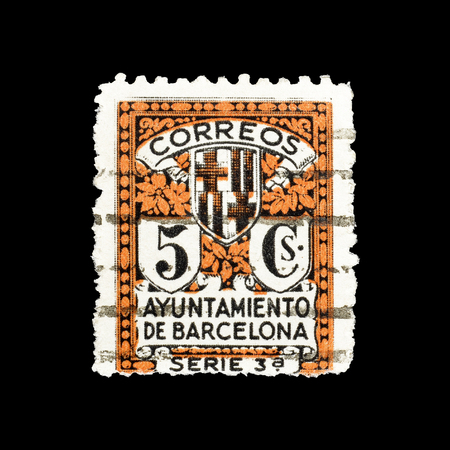 Cancelled postage stamp printed by Yugoslavia, that shows Coat of arms, circa 1934. Editorial