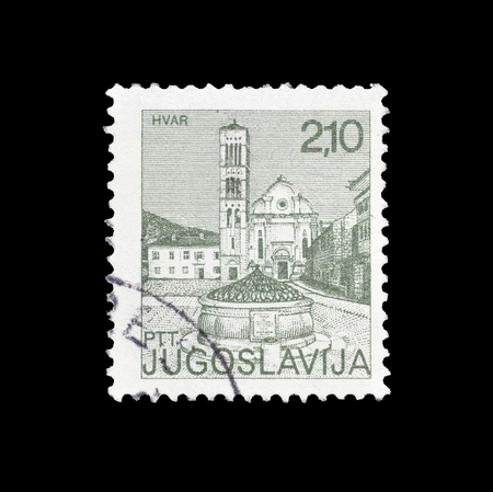 Cancelled postage stamp printed by Yugoslavia, that shows Hvar, circa 1975. Editorial