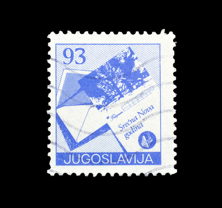 Cancelled postage stamp printed by Yugoslavia, that shows Letter, circa 1987.