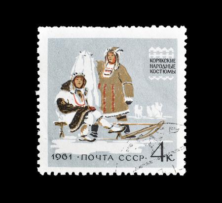 1961年頃、コリャクの国民衣装を示すソ連が印刷した郵便切手の取り消し。