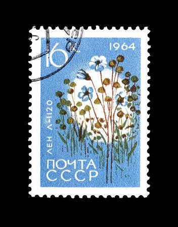 ソ連が印刷した切手の取り消しは、1964年頃のFlaxを示しています。