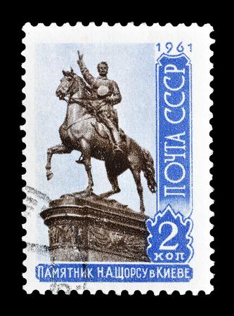 1961年頃、キエフのN.A.ショルの記念碑を示すソ連によって印刷された郵便切手をキャンセルしました。